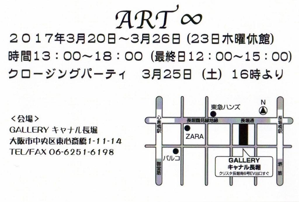 f:id:amazukusi:20170306065910j:plain