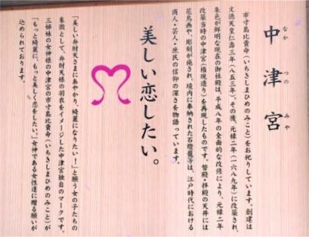 f:id:ambertakahashi04080715:20170725211922j:image