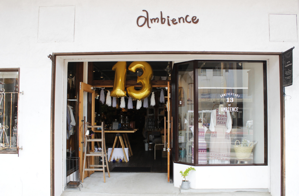 ambience 13th