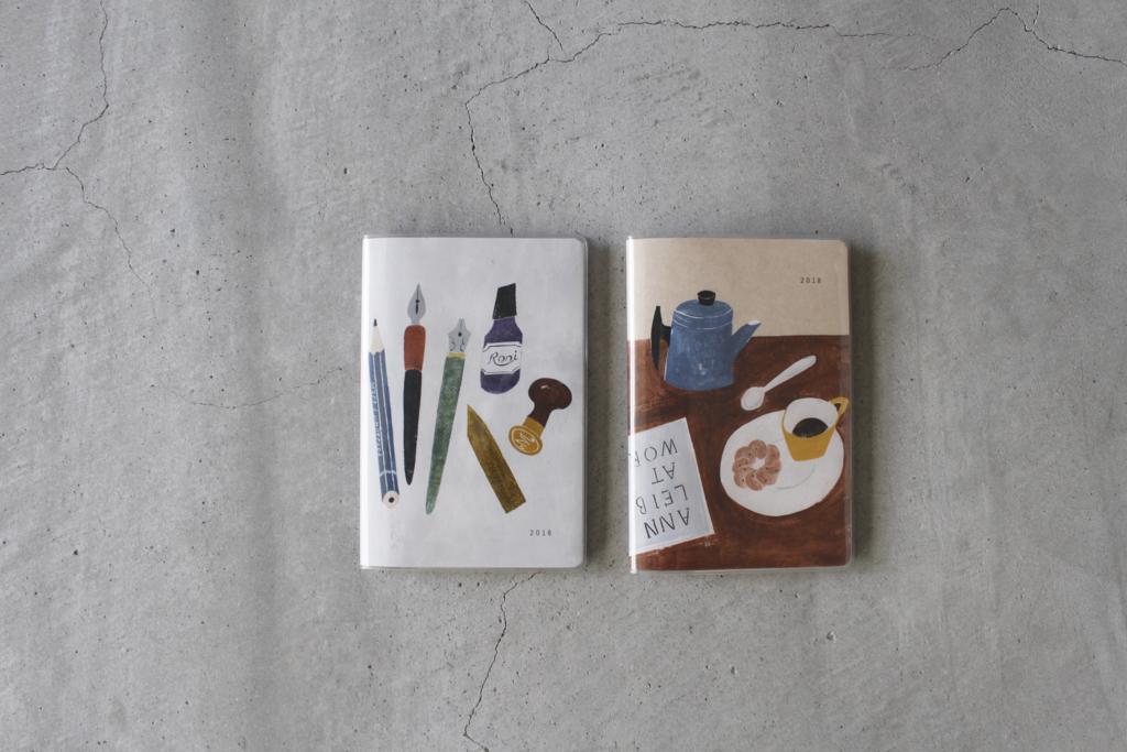 松尾ミユキさんのコンパクト手帳