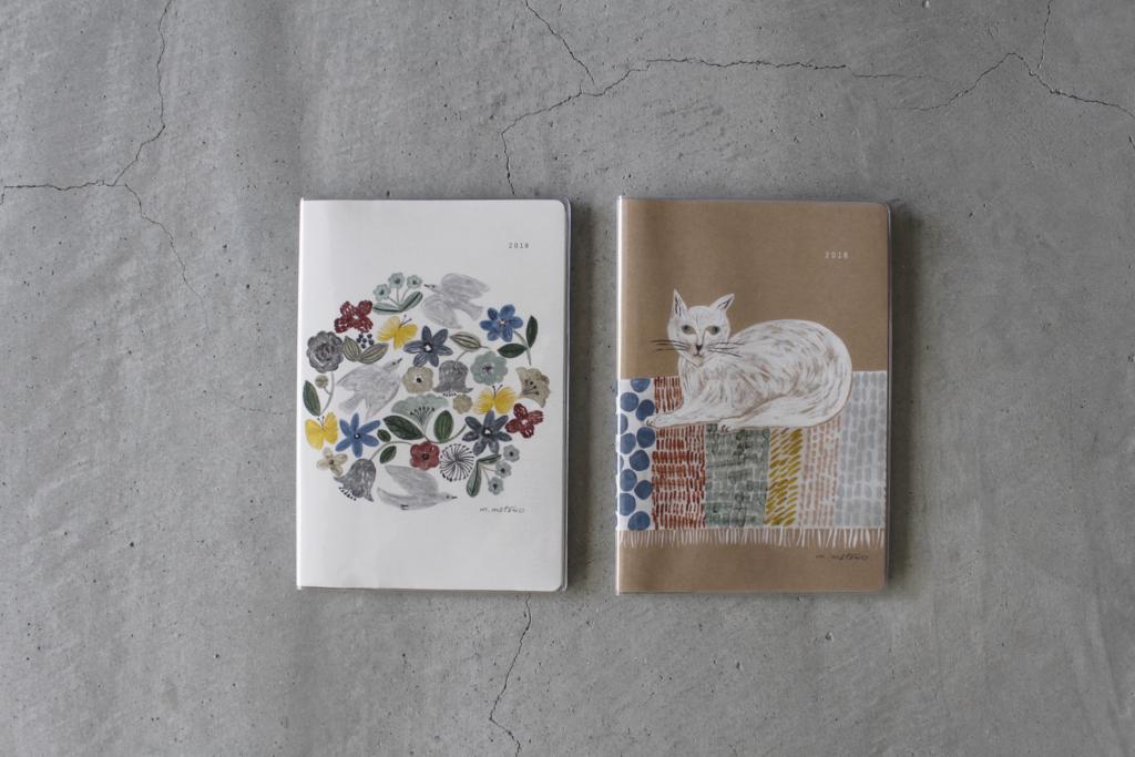 松尾ミユキさんの手帳