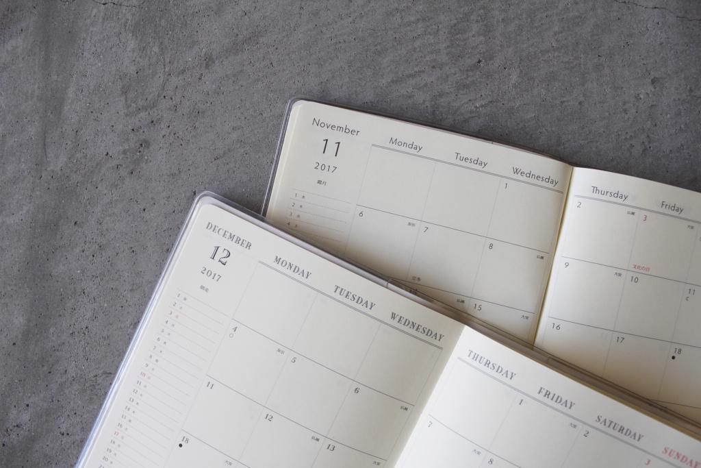 毎月のデザインの違い