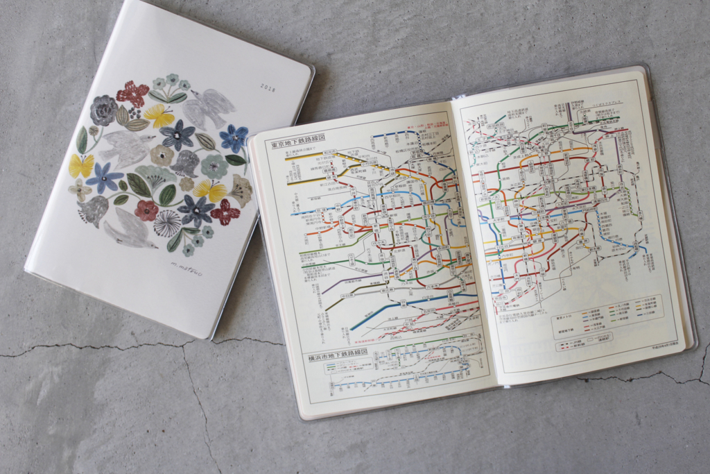 主要都市路線図