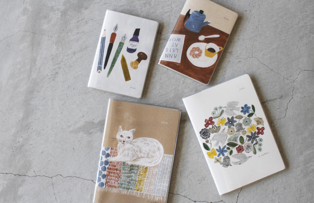 松尾ミユキさんのデザイン手帳
