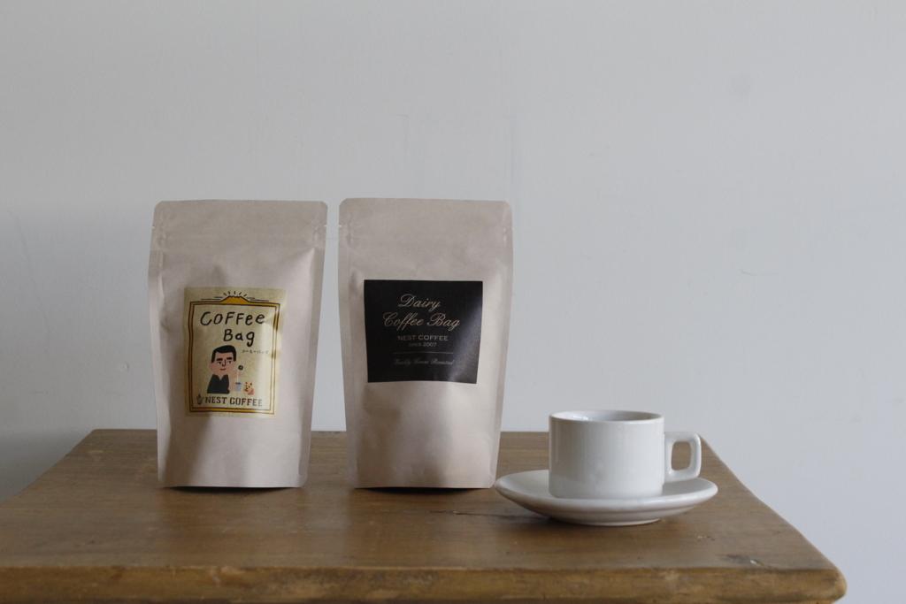 2種類のコーヒーバッグ