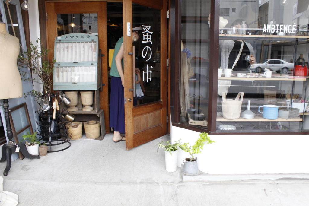 蚤の市江平店
