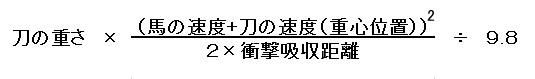 f:id:ambiguousnews:20190502135941p:plain