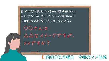 f:id:ame-tuki:20201019080058p:plain