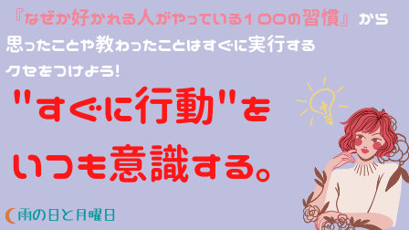 f:id:ame-tuki:20201112110543p:plain