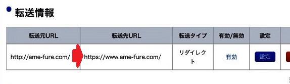 f:id:ame_fure:20191012165745j:plain