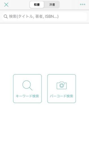 f:id:ame_fure:20191013104043j:plain