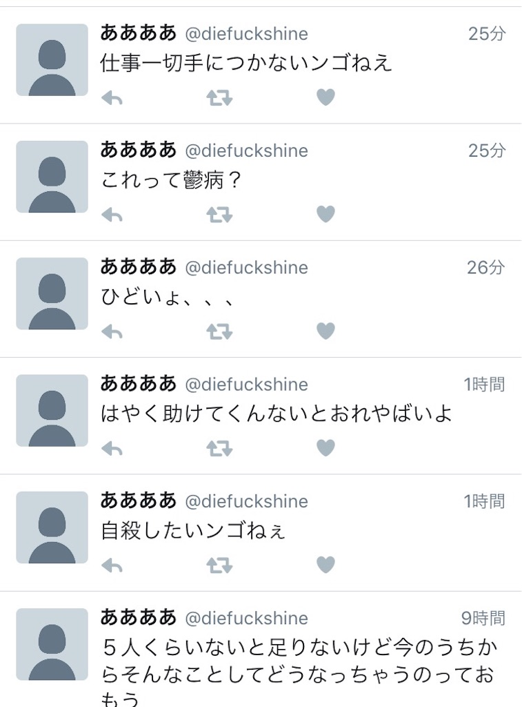 f:id:amecantomodachi:20170418122403j:image