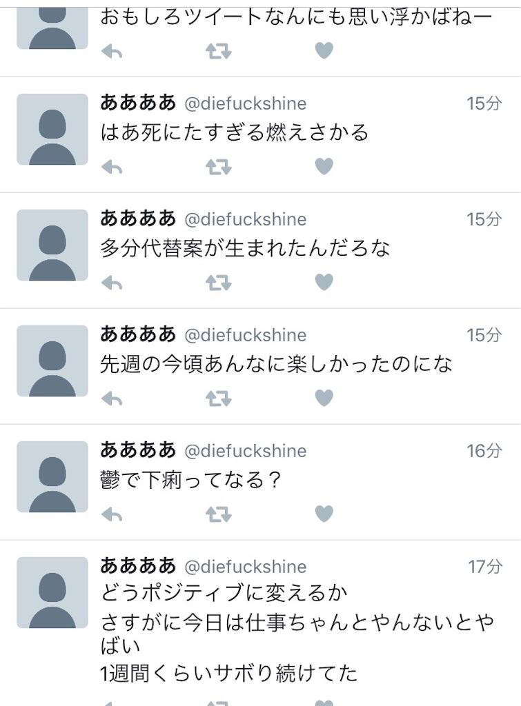 f:id:amecantomodachi:20170418122425j:image