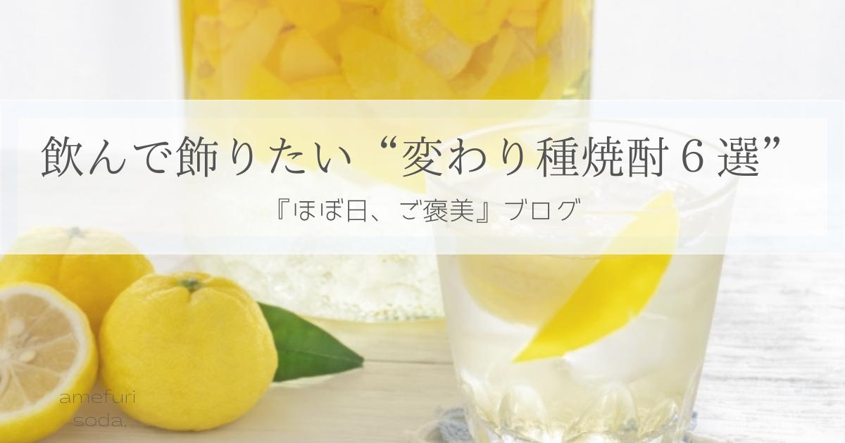 f:id:amefuri-soda:20210719110440p:plain
