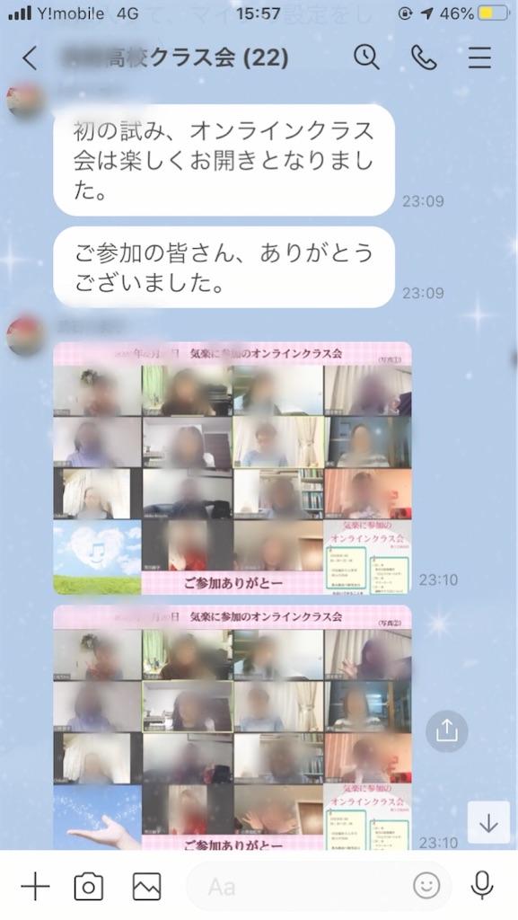 f:id:amefuri5kumanoko:20210120160746j:image
