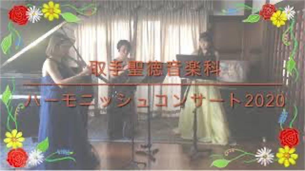 f:id:amefuri5kumanoko:20210402012354j:image