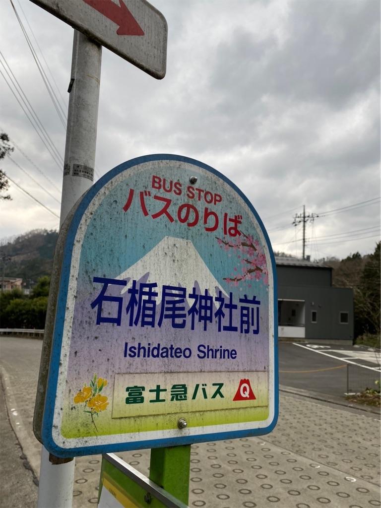 f:id:amefuri5kumanoko:20210407082749j:image