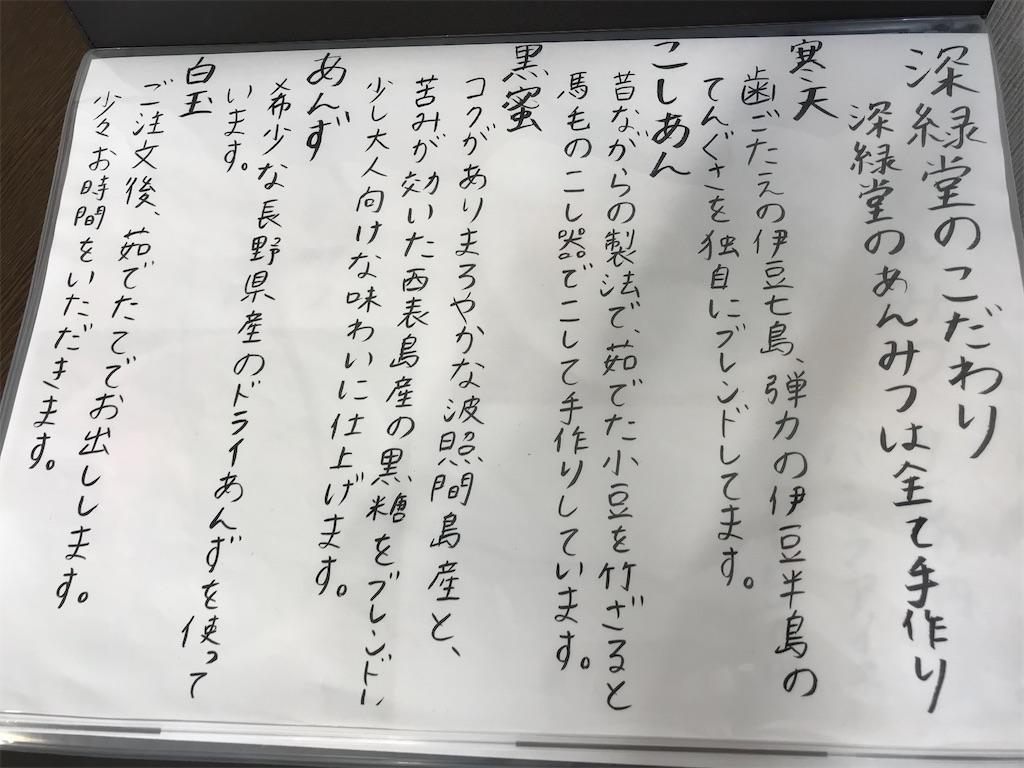 f:id:amefuri5kumanoko:20210629085524j:image