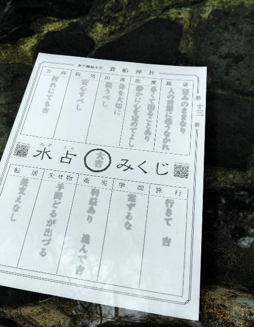 f:id:ameko_o7:20210213001206j:plain