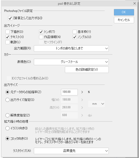 f:id:amemanyu:20200415183219p:plain