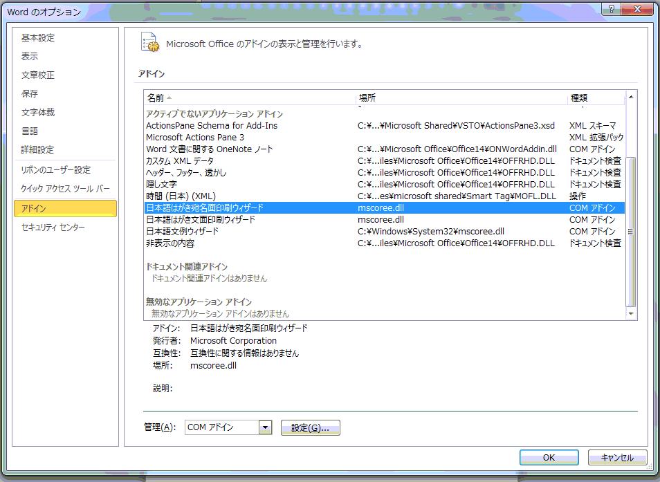 f:id:amemiyashiro:20181218155243p:plain