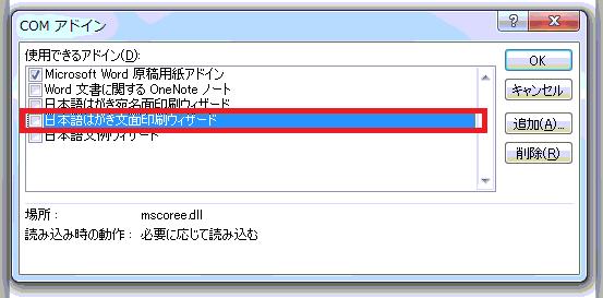 f:id:amemiyashiro:20181218155728p:plain