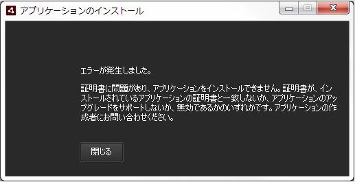 f:id:amemiyashiro:20181226235216p:plain
