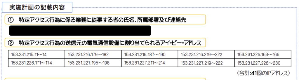 f:id:amemiyashiro:20190126220443p:plain