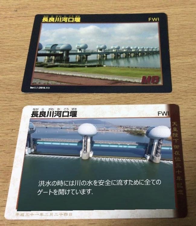 f:id:amemiyashiro:20190310201729j:plain