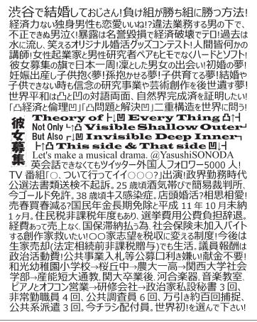f:id:amemiyashiro:20190422212403p:plain