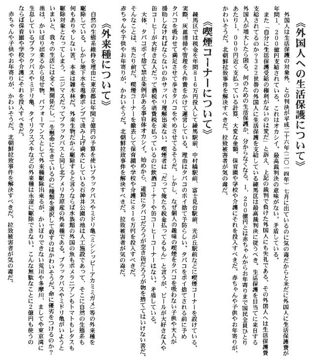 f:id:amemiyashiro:20190422212840p:plain