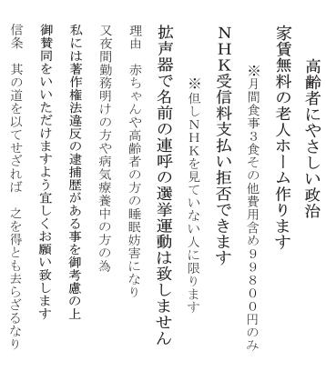 f:id:amemiyashiro:20190422213338p:plain