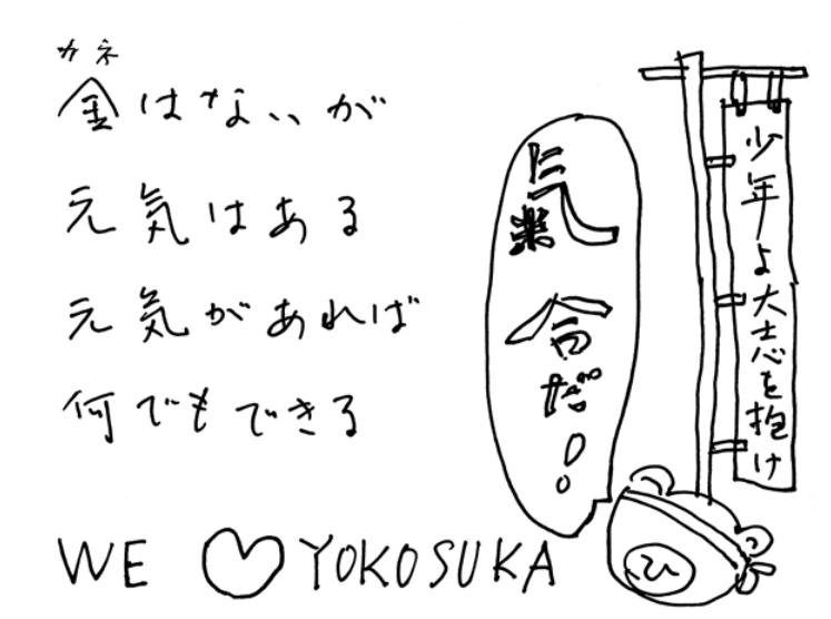 f:id:amemiyashiro:20190422213706p:plain