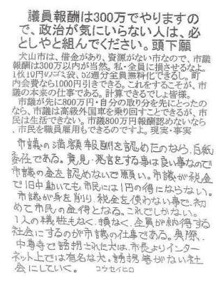 f:id:amemiyashiro:20190422214336p:plain