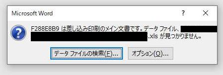 f:id:amemiyashiro:20191028220231p:plain