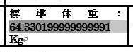 f:id:amemiyashiro:20191028220522p:plain