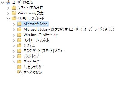 f:id:amemiyashiro:20200606181651p:plain