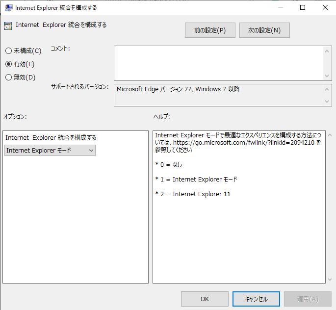 f:id:amemiyashiro:20200606181742p:plain