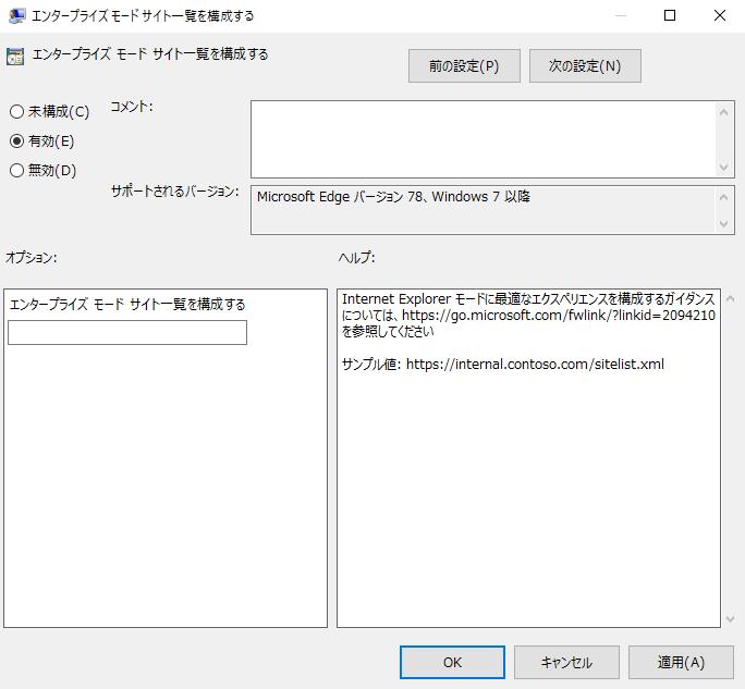 f:id:amemiyashiro:20200606182131p:plain