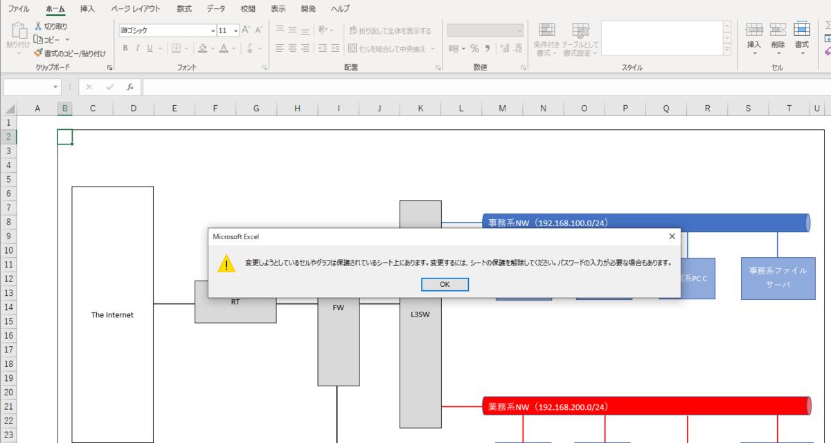 f:id:amemiyashiro:20201122155525p:plain
