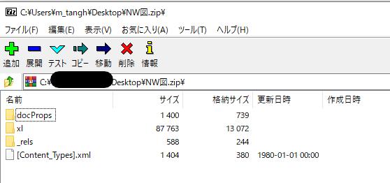 f:id:amemiyashiro:20201122163053p:plain