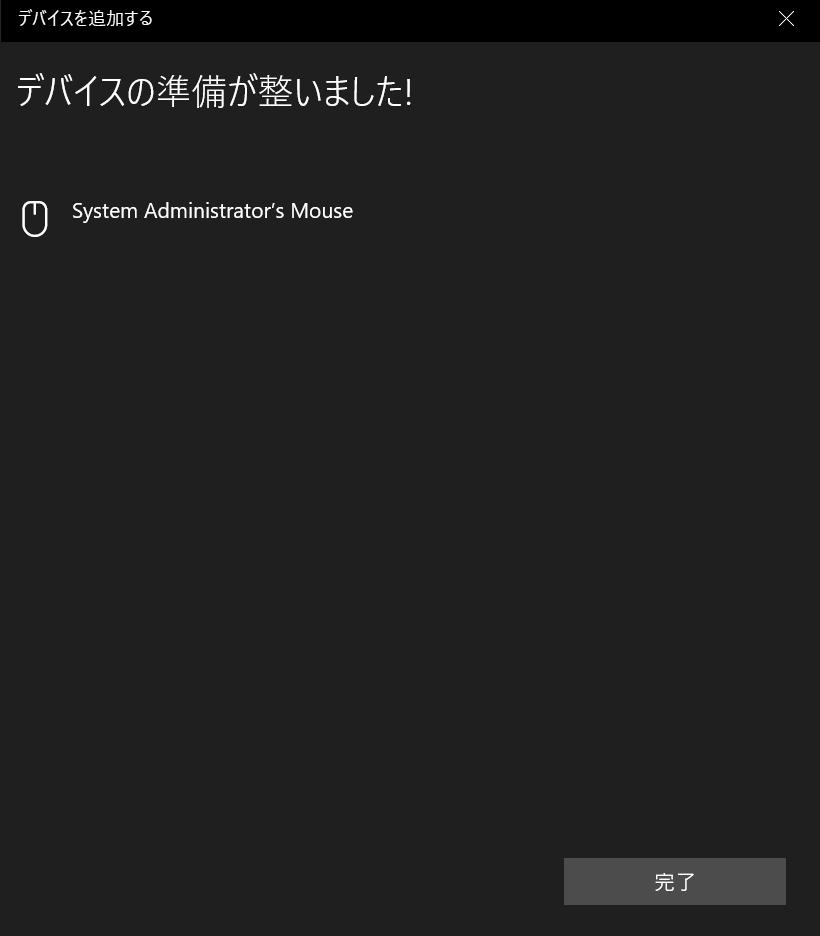 f:id:amemiyashiro:20201205222952p:plain