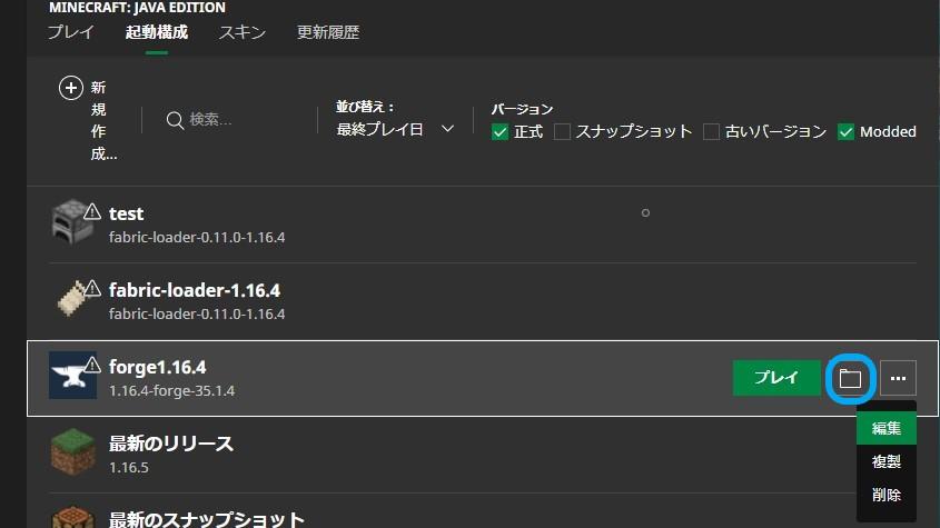 f:id:amenbo_ochan:20210117013239j:plain