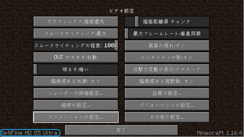 f:id:amenbo_ochan:20210117162446j:plain