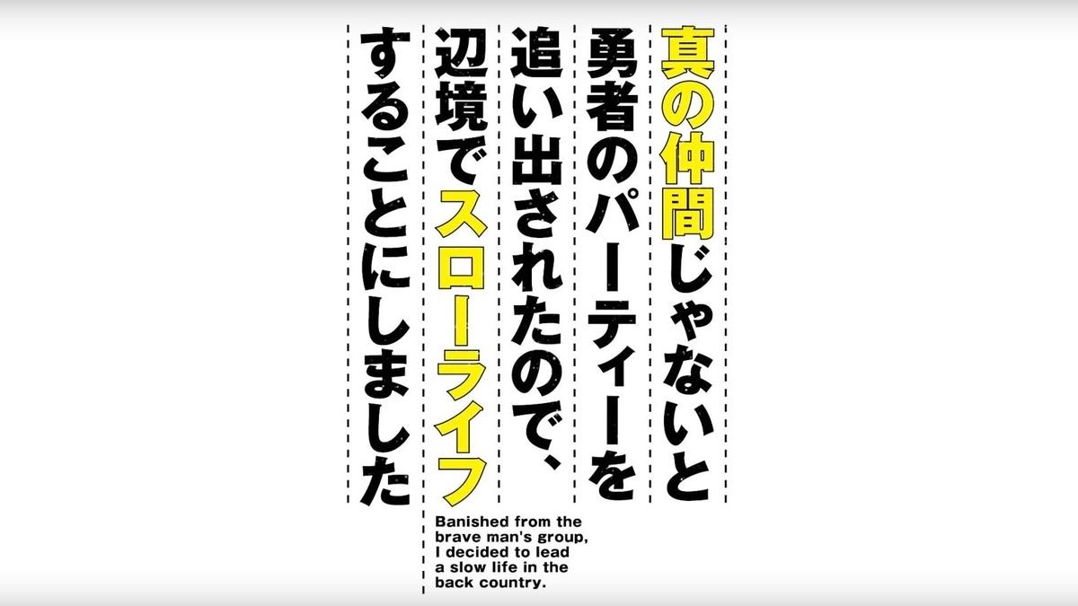 f:id:amenbo_ochan:20210307204310j:plain