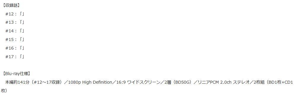 f:id:amenbo_ochan:20210319100625j:plain