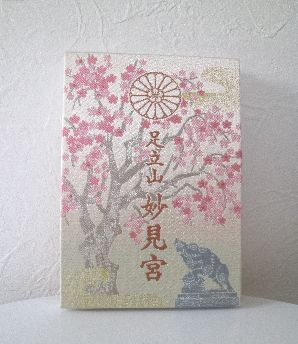 f:id:amenohitsuki:20160731184538j:plain