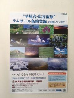 f:id:amenohitsuki:20160803180014j:plain