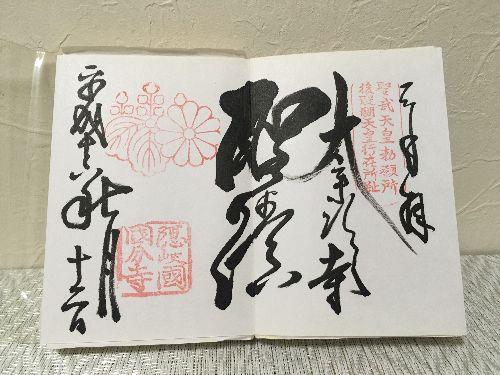 f:id:amenohitsuki:20160822004530j:plain