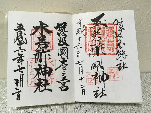 f:id:amenohitsuki:20160822004640j:plain